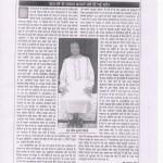 Aankhen mag article May 2003 Mahendra Trivedi thumb
